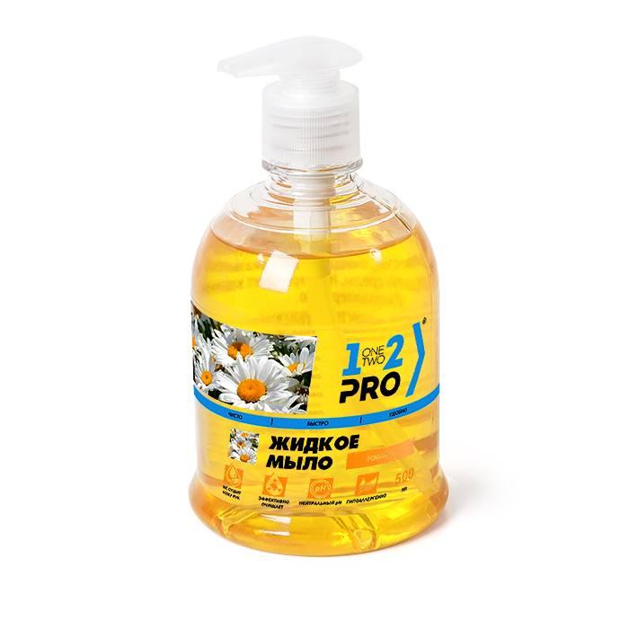 Мыло жидкое 1-2-PRO с дозатором ромашка 500 мл флакон