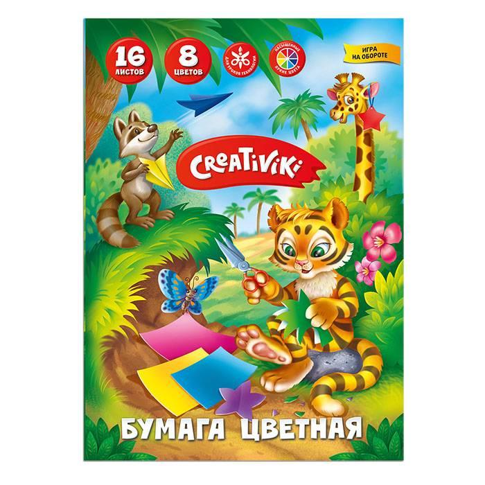Бумага цветная газетная Creativiki А4, 8 цветов 16 листов, 45 г/м2 на скрепке