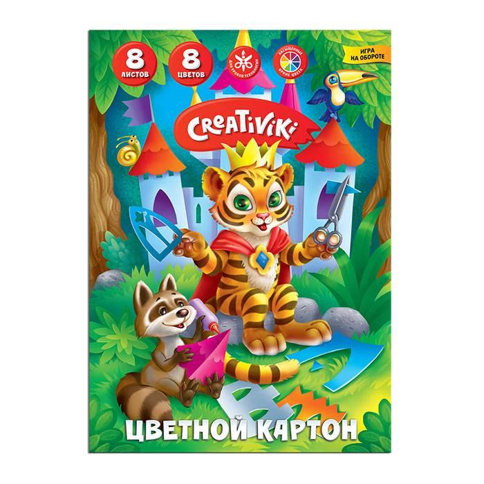 Картон цвеной Creativiki А4, 8 цветов 8 листов