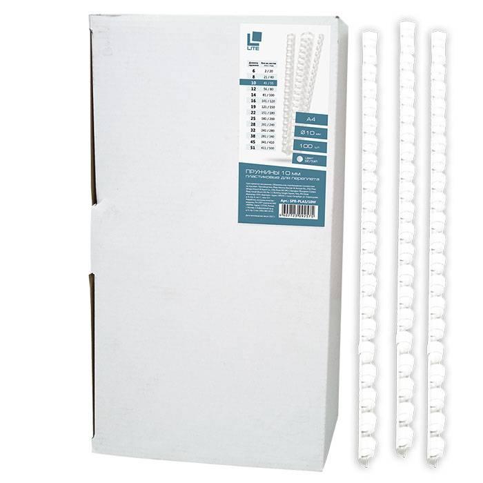 Пружина для переплета LITE 10 мм, белый, пластик, А4, 100 шт