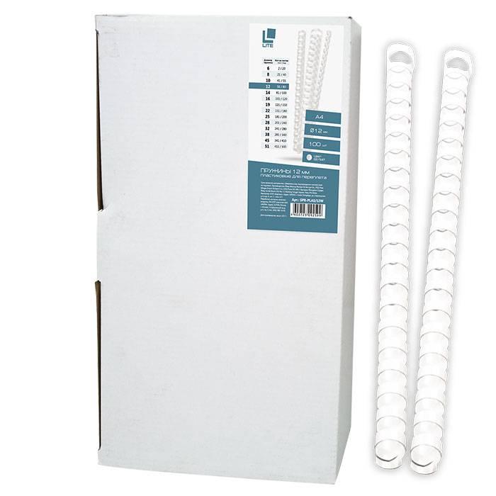 Пружина для переплета LITE 12 мм, белый, пластик, А4, 100 шт