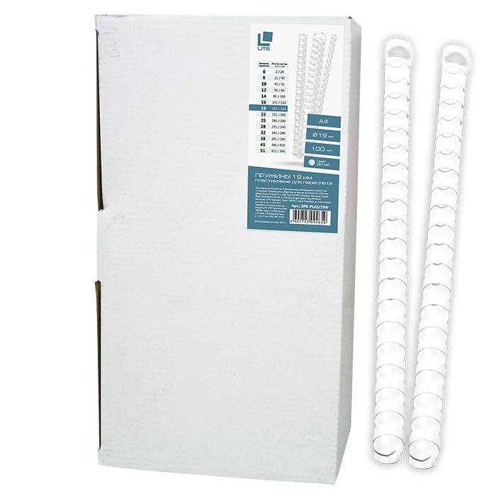 Пружина для переплета LITE 19 мм, белый, пластик, А4, 100 шт