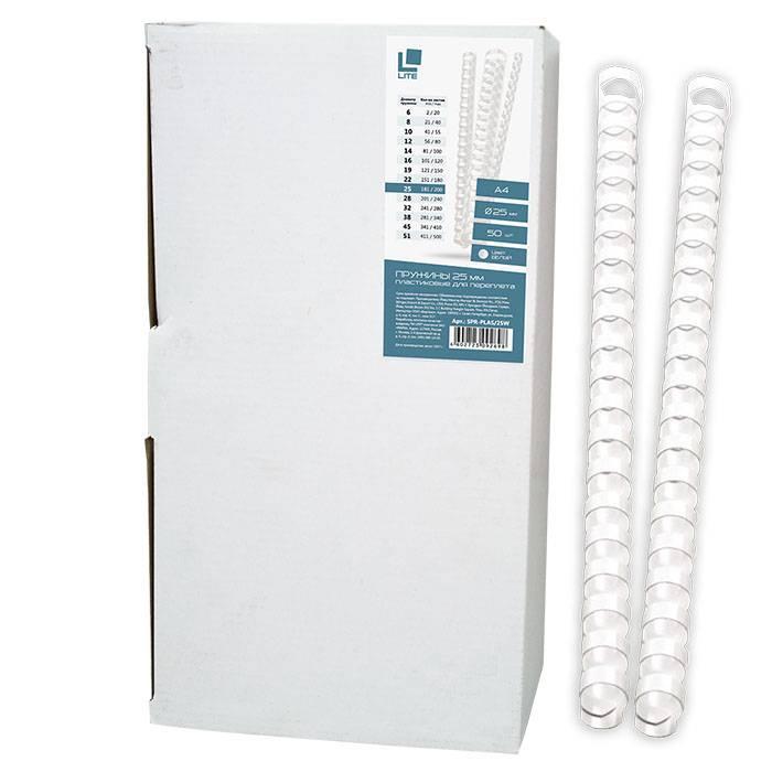 Пружина для переплета LITE 25 мм, белый, пластик, А4, 50 шт