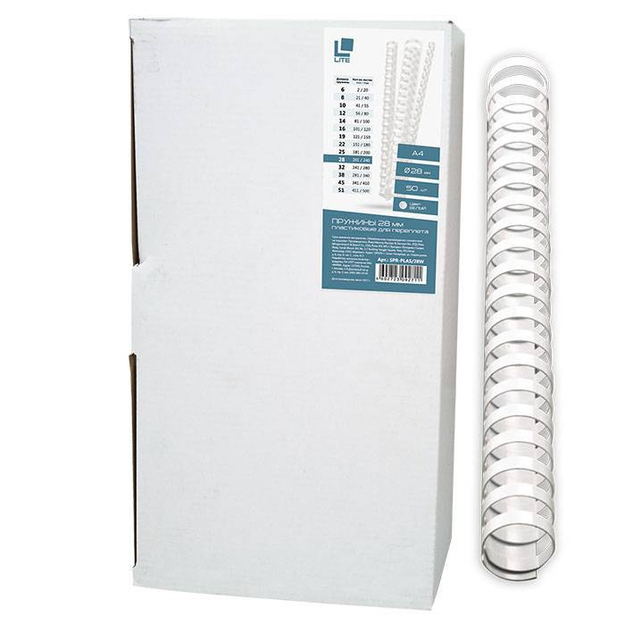 Пружина для переплета LITE 28 мм, белый, пластик, А4, 50 шт