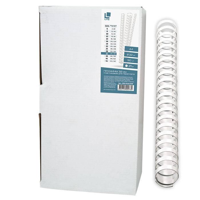 Пружина для переплета LITE 32 мм, белый, пластик, А4, 50 шт