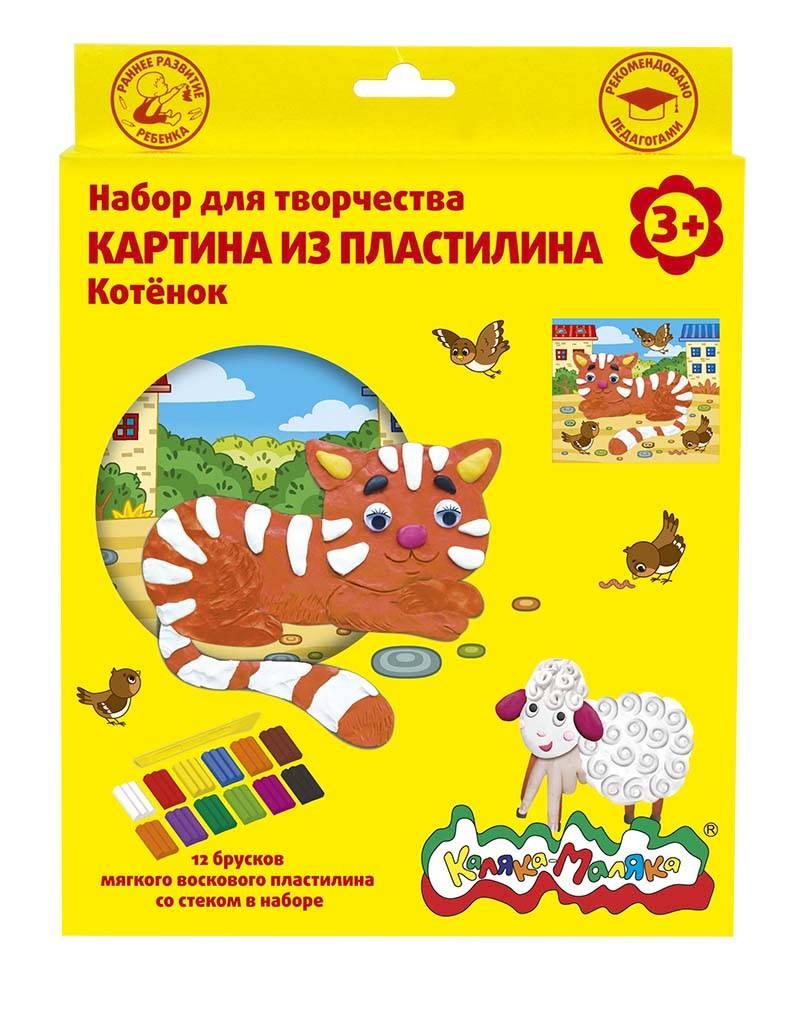 Набор для творчества картина из пластилина КОТЕНОК восковой пластилин 12 цветов