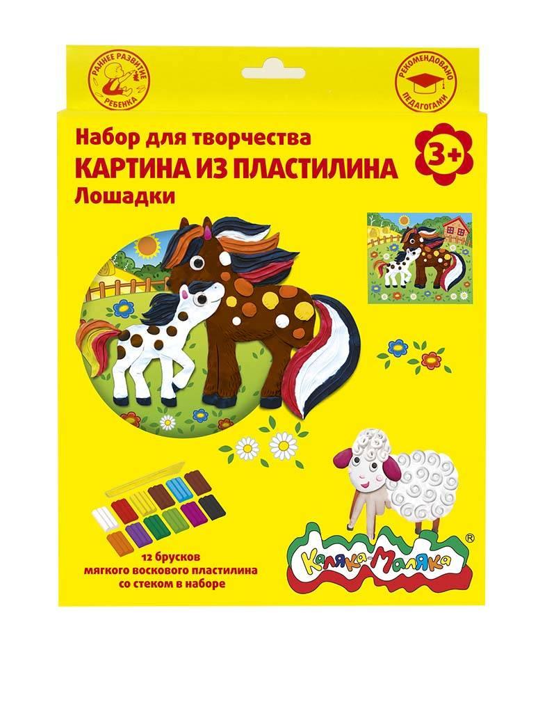 Набор для творчества картина из пластилина ЛОШАДКИ восковой пластилин 12 цветов