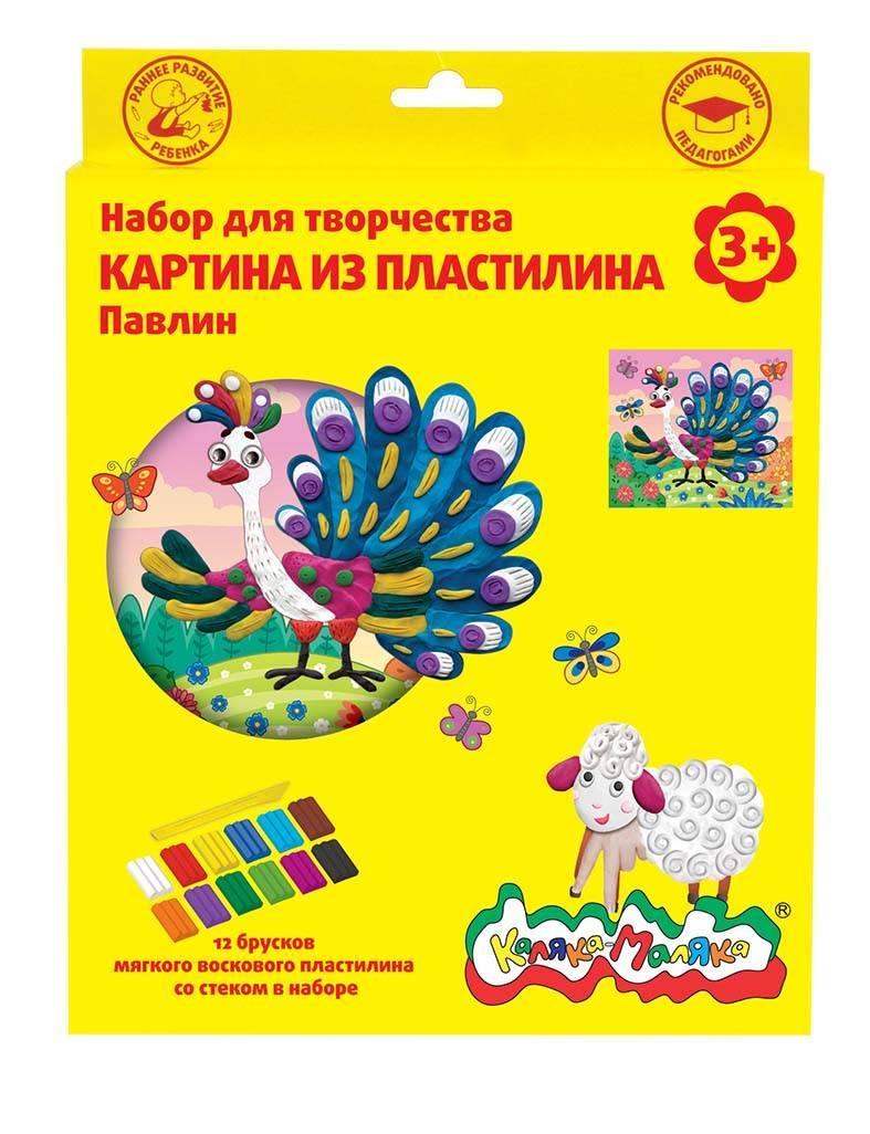 Набор для творчества картина из пластилина ПАВЛИН восковой пластилин 12 цветов