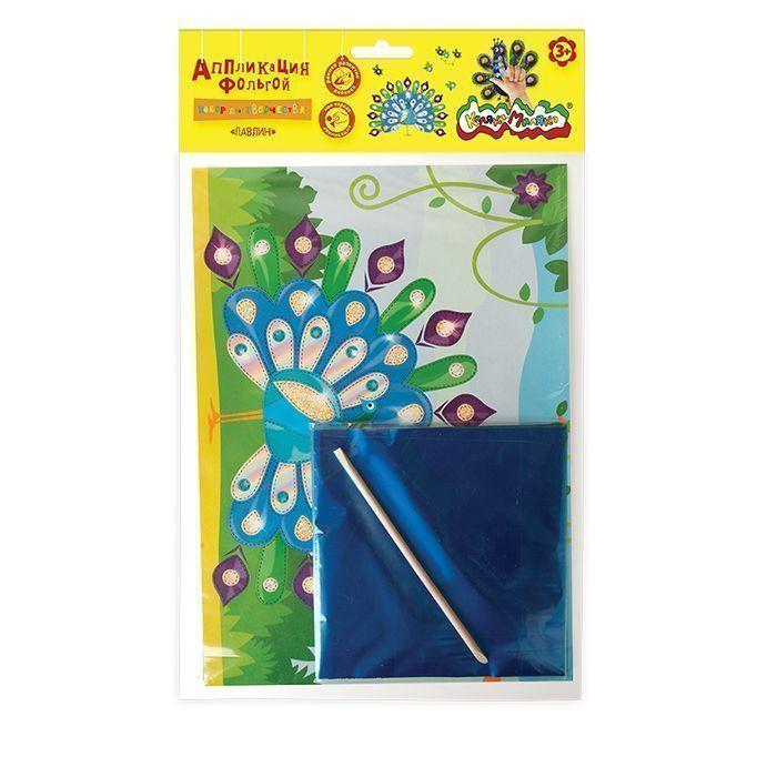 Набор для творчества аппликация фольгой ПАВЛИН, 6 цветов фольги
