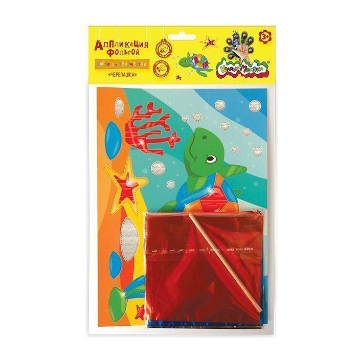 Набор для творчества аппликация фольгой ЧЕРЕПАШКА, 6 цветов фольги