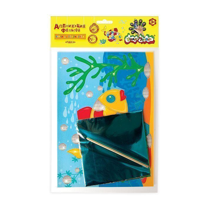 Набор для творчества аппликация фольгой РЫБКА, 6 цветов фольги
