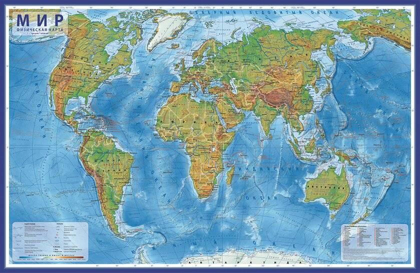 Карта МИР Физический 1:29 млн. 101*69 см (с ламинацией)