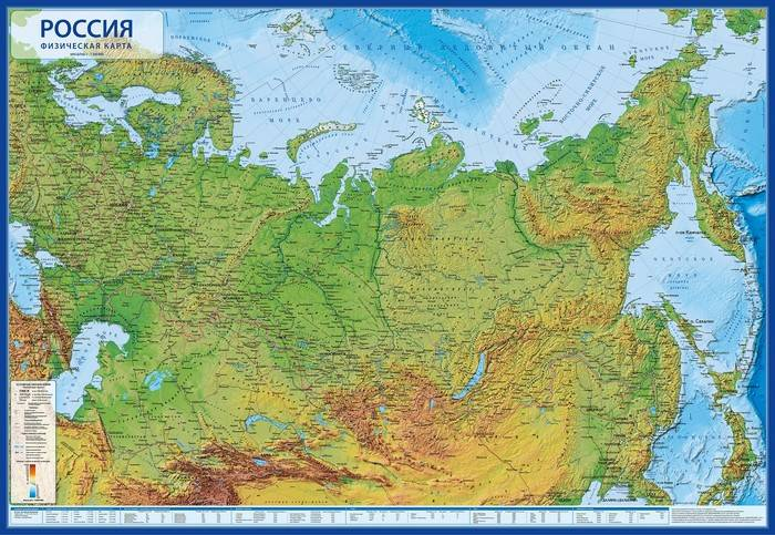 Карта Россия Физическая 1:8,5 млн. 101*70 см (с ламинацией)
