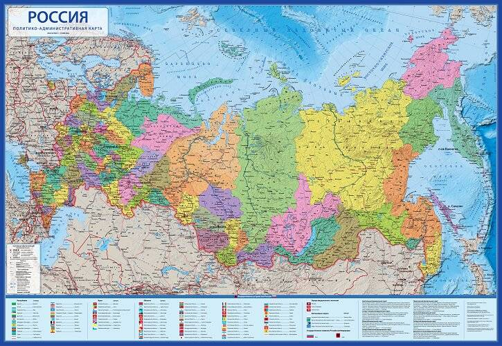 Карта, РОССИЯ Политико-административная, 1:8,5 млн., 101х70 см, ламинация
