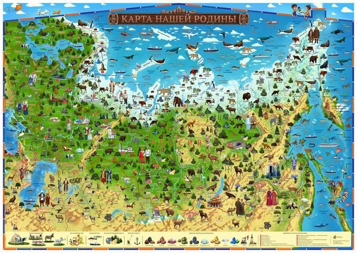 Карта настольная Россия для детей КАРТА НАШЕЙ РОДИНЫ 59*42 см (капсульная ламинация)
