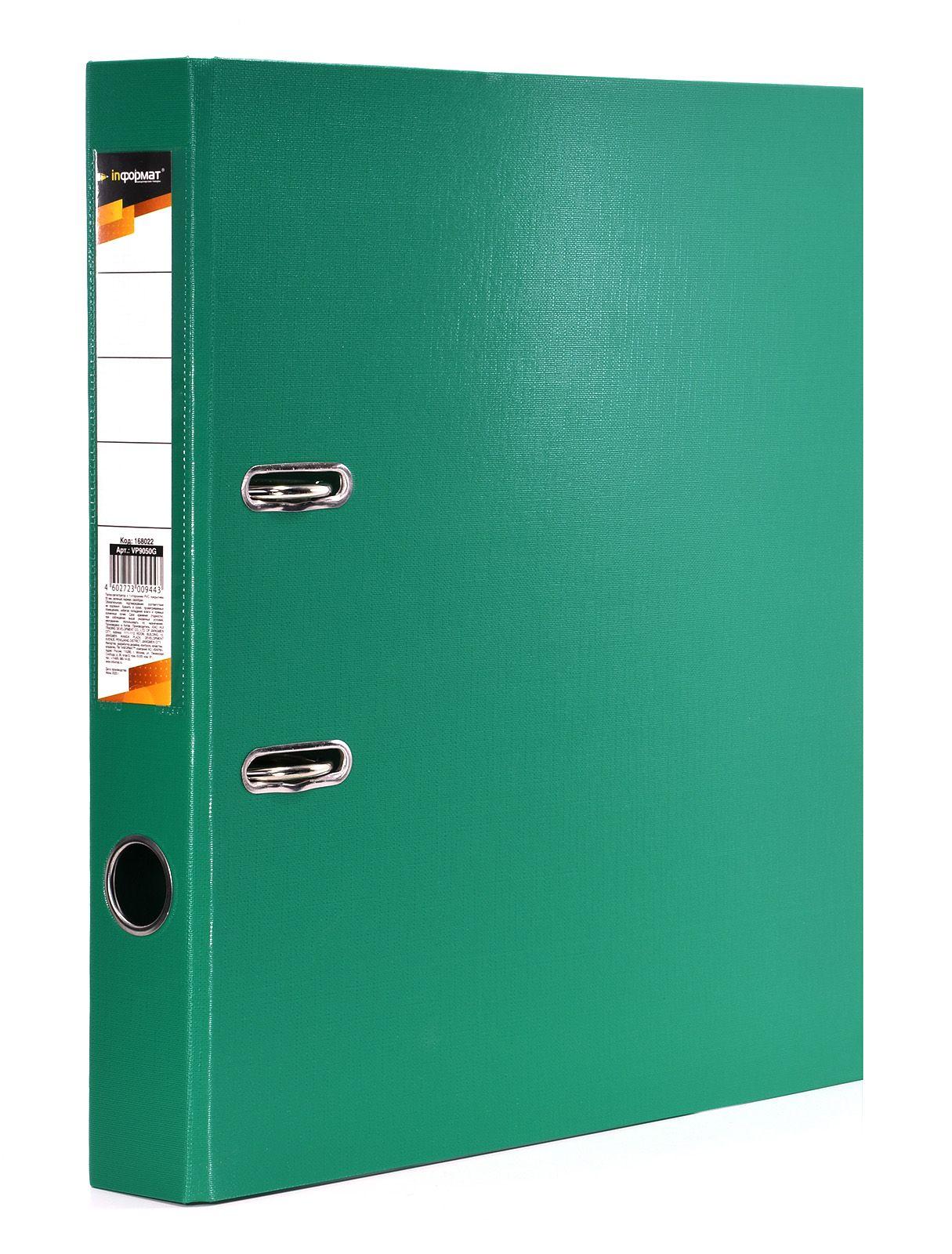 Папка-регистратор INFORMAT 55 мм одностороннее покрытие PVC, зеленая