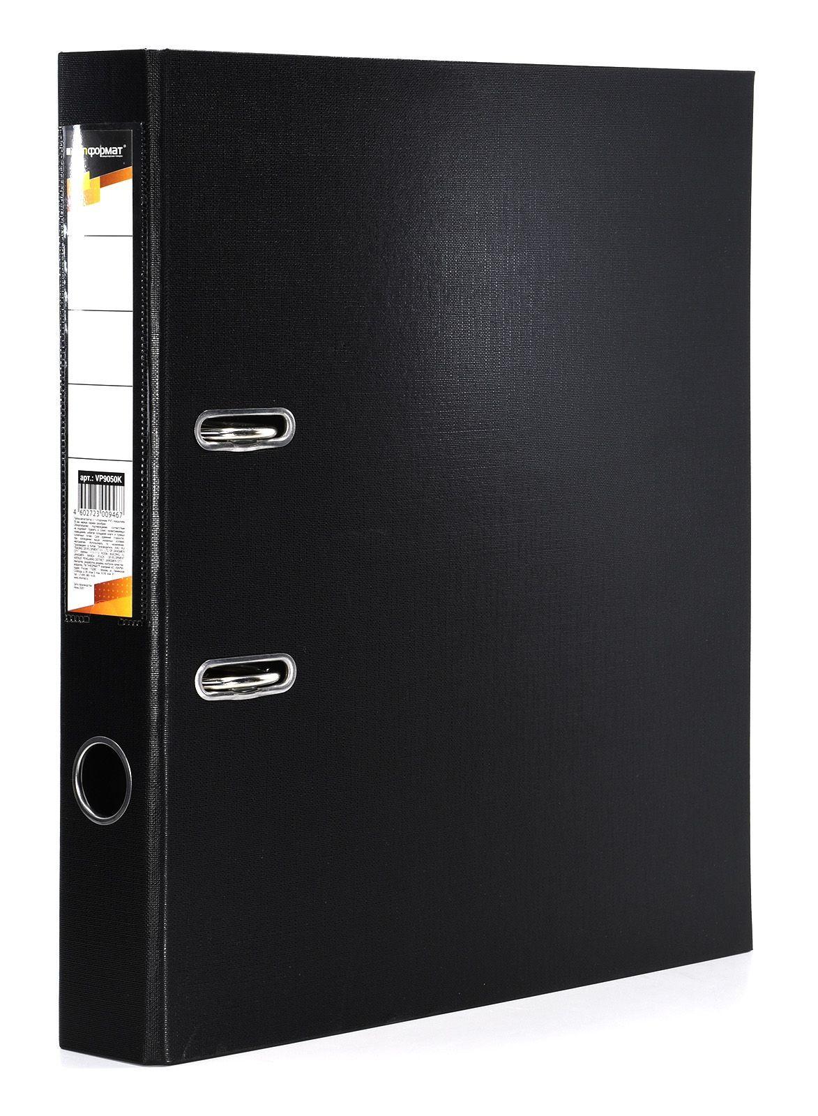 Папка-регистратор INFORMAT 55 мм одностороннее покрытие PVC, черная