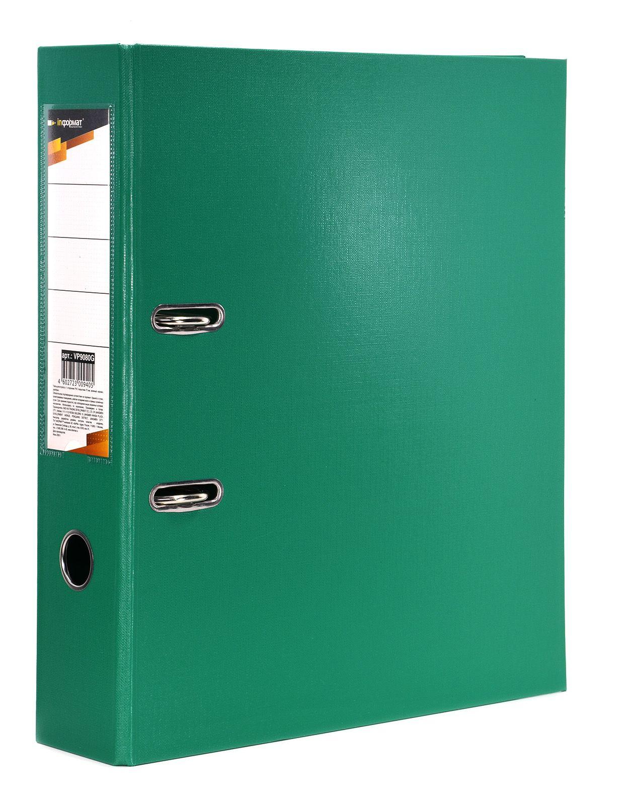 Папка-регистратор INFORMAT 75 мм одностороннее покрытие PVC, зеленая