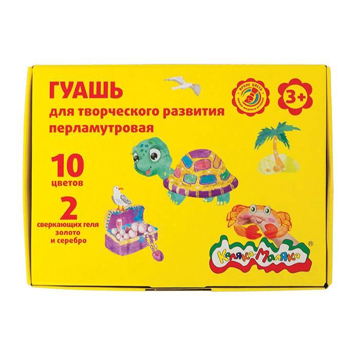 Гуашь перламутровая Каляка-Маляка 17 мл, 6 цветов, 3+