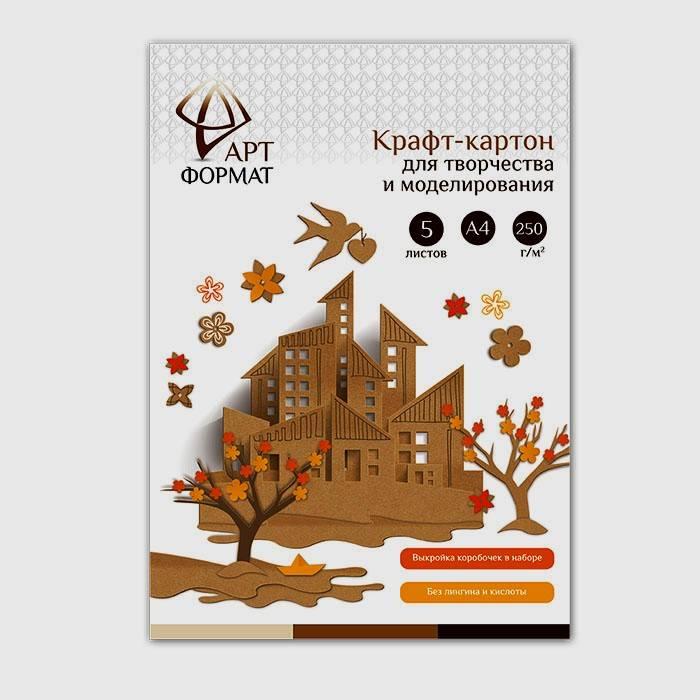 Набор крафт-картон для творчества в папке 5листов, 250 г/м2, А4