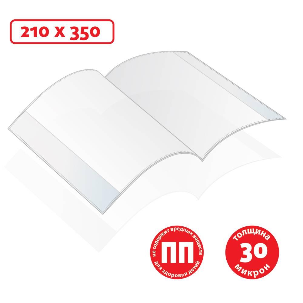 Обложка для тетрадей, ПП, 30 мкм, Creativiki, 210х350 мм