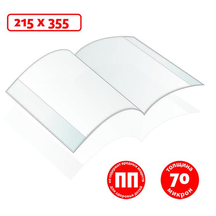 Обложка для тетрадей и дневников, ПП, 70 мкм, Creativiki, 215х355 мм