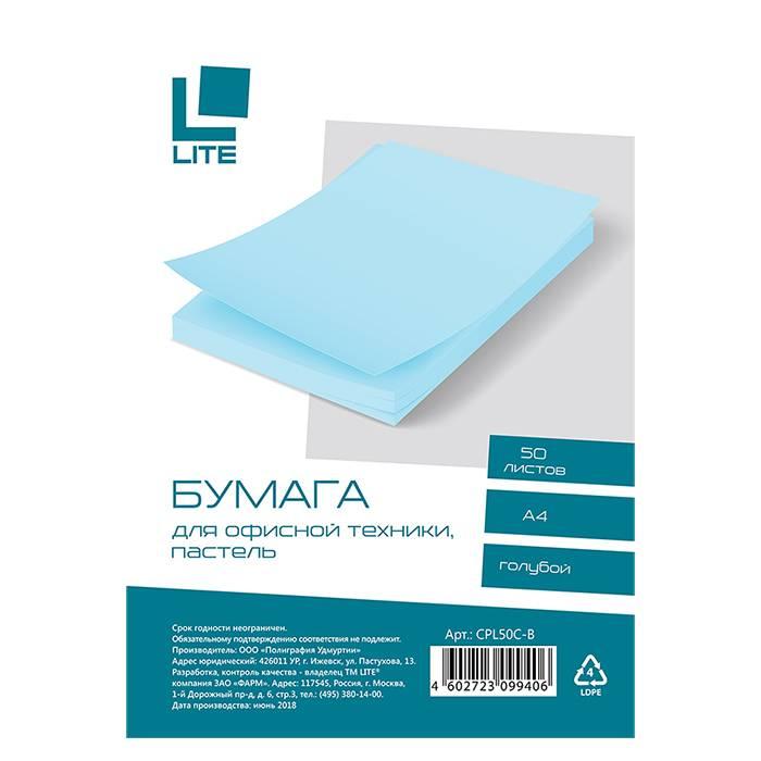 Бумага LITE 50 листов 70 г/м2 А4 пастель голубой