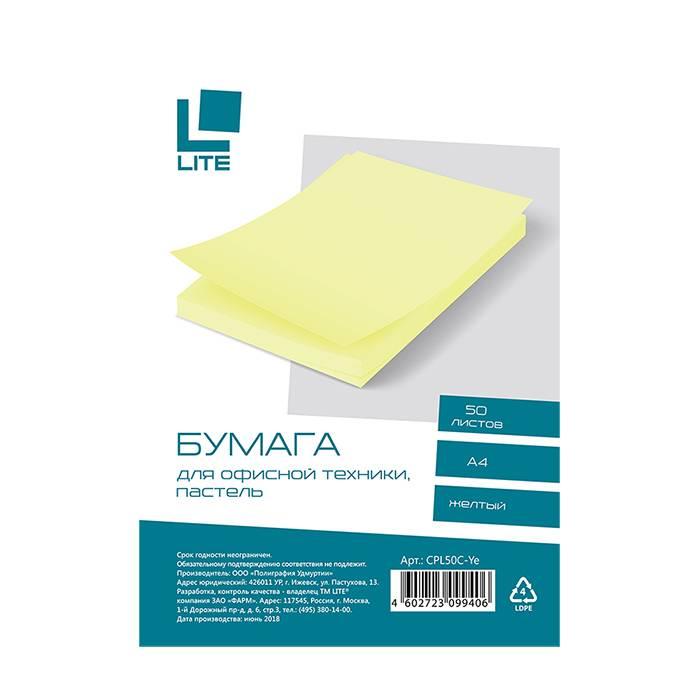 Бумага LITE 50 листов 70 г/м2 А4 пастель желтый
