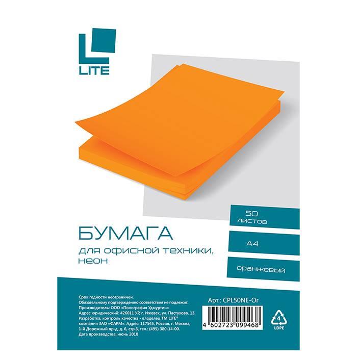 Бумага цветная LITE неон оранжевый (70 г/м2, А4, 50 листов)