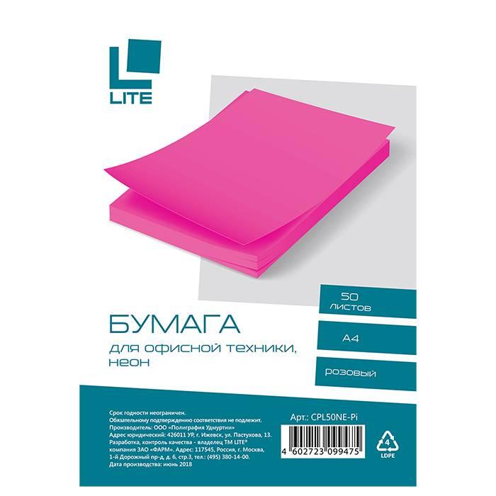 Бумага цветная LITE неон розовый (70 г/м2, А4, 50 листов)