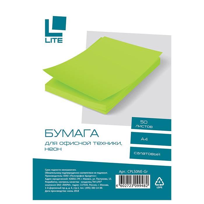 Бумага цветная LITE неон салатовый (70 г/м2, А4, 50 листов)