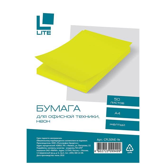 Бумага цветная LITE неон жёлтый (70 г/м2, А4, 50 листов)