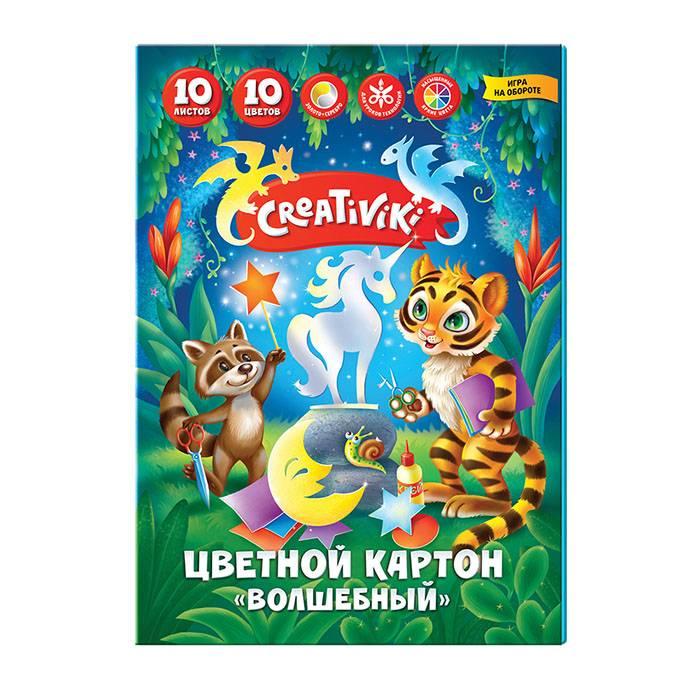 Картон цветной немелованный Creativiki ВОЛШЕБНЫЙ А4, 10 цветов 10 листов, 190 г/м2