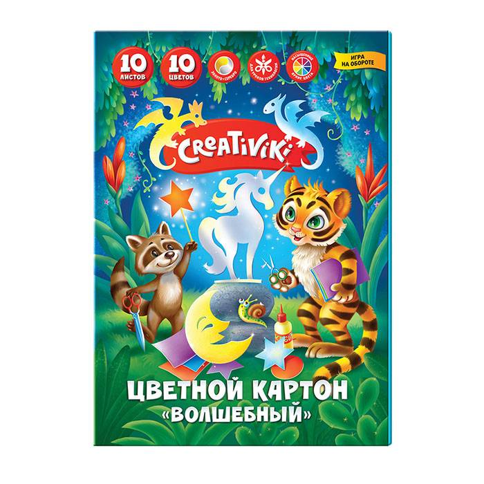 Картон цв. немел. Creativiki ВОЛШЕБНЫЙ А4 10 цв. 10 л. 190 г/м2 (зол. и сереб. цв.)