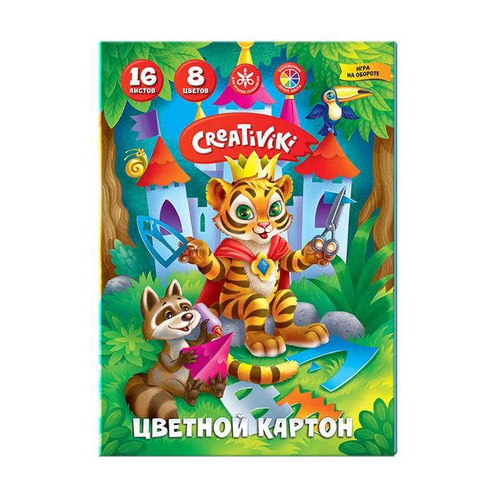 Картон цветной немелованный Creativiki А4, 8 цветов 16 листов, 190 г/м2