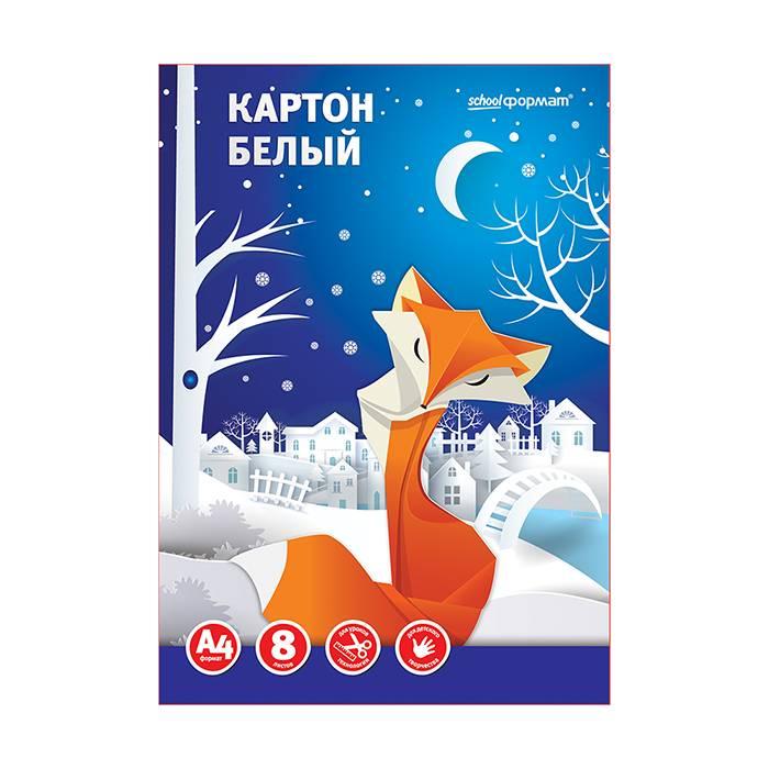 Картон белый немелованный, 8л., А4,schoolФОРМАТ, 190 г/м2, в папке