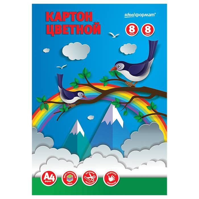 Картон цветной немелованный schoolФОРМАТ А4, 8 цветов 8 листов, 190 г/м2, в папке