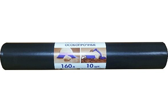 Мешки для мусора 160 л ПВД 100 мкм 90х110 см 10 шт черный суперпрочные