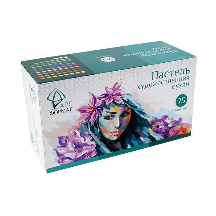 Пастель художественная АРТформат сухая 75 цветов, картонная упаковка