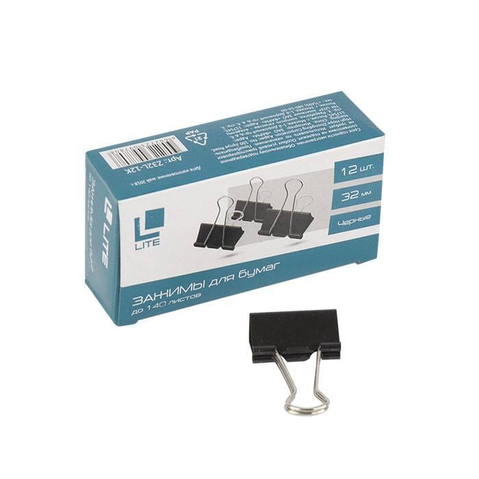 Зажим LITE 32 мм металл черный 12 шт/упак