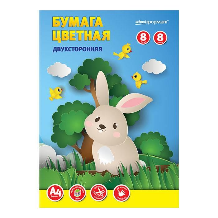 Бумага цветная офсетная 2-сторонняя Schoolformat А4, 8 цветов 8 листов, 65 г/м2 на скрепке