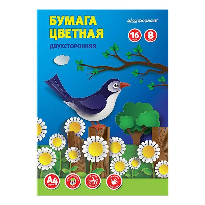 Бумага цветная офсетная 2-сторонняя Schoolformat А4, 8 цветов 16 листов, 65 г/м2 на скрепке