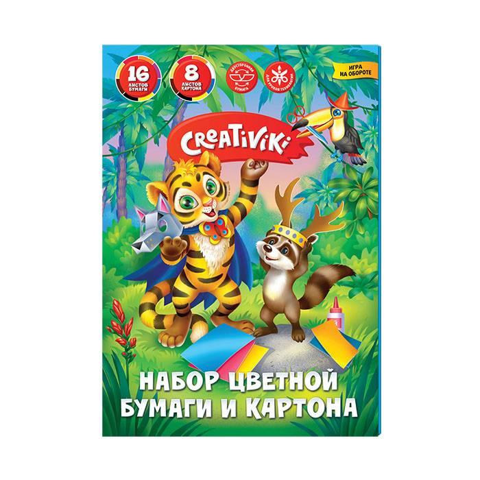Набор картона и цветной бумаги Creativiki, немелованный картон, 8 листов, 190 г/м2, +16 листов 8 цветов, 2 -сторонняя газетная бумага, 45 г/
