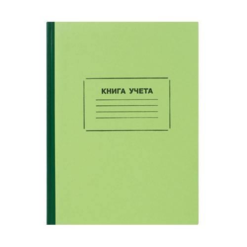 Книга учета 96 листов, линия, газетная, А4, твердый картон, вертикальный