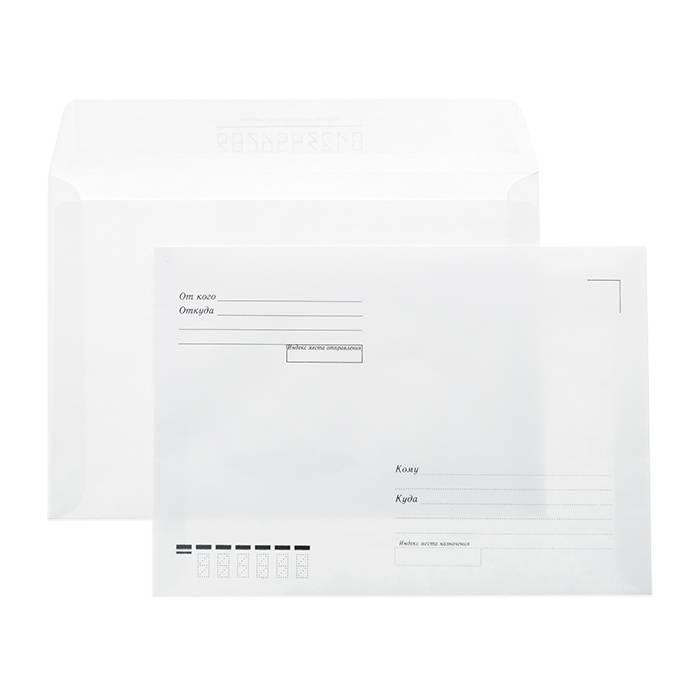 Конверт почтовый офсет С4, 229х324, стрип, «куда-кому», 90 г/м2, белый, плоский, евробумага, 100% белизна, 100 шт