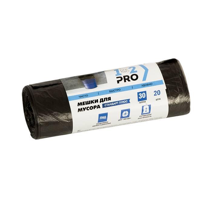 Мешки для мусора 1-2-Pro ПНД 10 мкм 30 л 48х55 см 20 шт