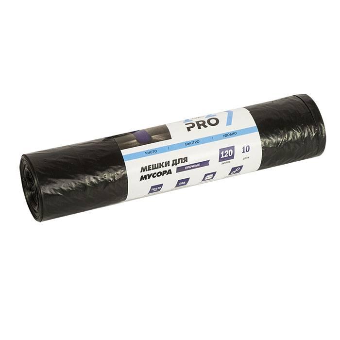 Мешки для мусора 1-2-Pro ПВД 20 мкм 120 л 70х110 10 шт