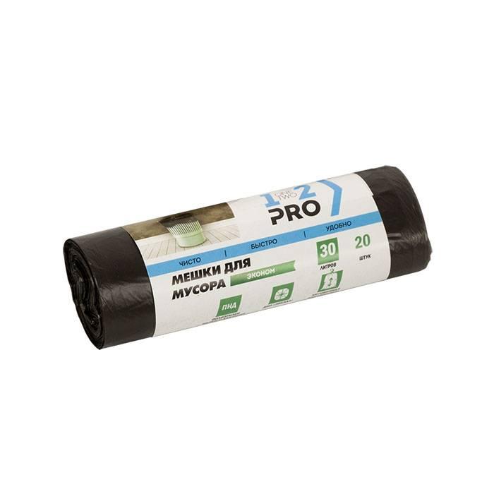 Мешки для мусора 1-2-Pro ПНД 5 мкм 30 л 48х55 см 20 шт
