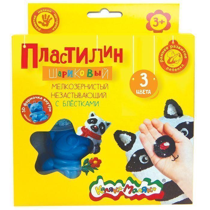 Пластилин шариковый мелкозернистый незастывающий Каляка-Маляка С БЛЁСТКАМИ 3 цвета, 8 г с объемной формочкой