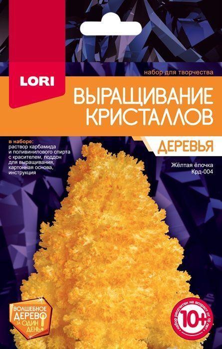 Набор для творчества выращивание кристаллов ЖЕЛТАЯ ЕЛОЧКА